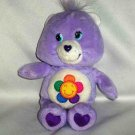 """Care Bear Talking Harmony 7"""" Non-Working Loose Used"""