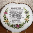 Vintage Grandmother Poem Collector Plate Loose UsedLoose Used