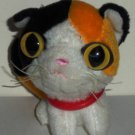 McDonald's 2005 Artlist Collection The Cat American Shorthair Happy Meal Toy Loose Used
