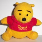 "Winnie the Pooh 4"" Plush Toy Phidal Disney Loose Used"