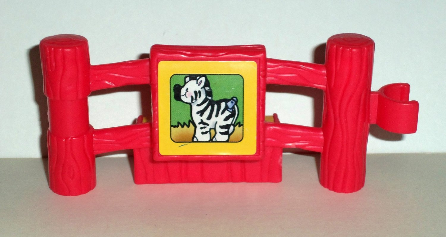 Fisher-Price Little People Red Fence Piece with Zebra Litho Loose Used