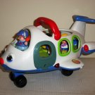 Fisher-Price #J0001 Little People Lil' Movers Airplane and Figures Mattel 2006 Loose Used