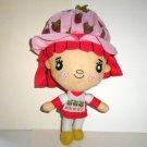 Nanco 2008 Strawberry Shortcake Plush Doll Loose Used