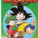 Dragon Ball Z Part 1 #2 Viz Comics 1998 VG