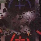 Hellblazer (1988 series) #6 DC Vertigo Comics June 1988 VG