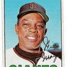 1967 Topps Baseball Card #200 Willie Mays San Francisco Giants Good