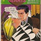 Secret Hearts (1949 series) #123 DC Comics Oct 1967 GD