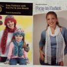 Focus on Fashion & Easy Fashions Fun Fur Coats & Clark & Lion Brand Yarn (2) Booklet Set 2003 & 2004