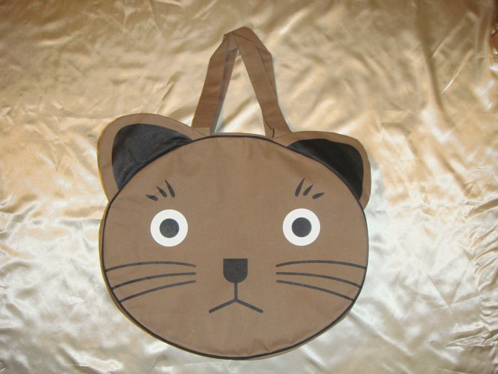 Brown cat bag