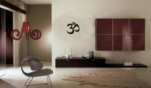 Smal OM Symbol Wall Decal Sticker Buddha Absolute Brahman Hindu Yoga
