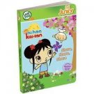 Ni hao, Kai-lan : Share Leapfrog Tag Junior Reader Activity Story Learning Book 2-4 Years