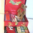 Teddy's Treasure Chest Activity Box