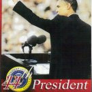 Obama Victory Speech Collectible DVD (200 dvd lot)