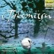 Music Of Toru Takemitsu Telarc CD SEALED