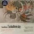 Tchaikovsky Symphony No 6 / 1812 Overture CD SEALED