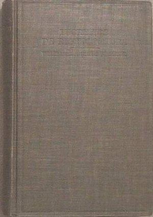 T Lvcreti Cari De Rervm Natvra Libri Sex William Augustus Merrill 1907 Hard Cover