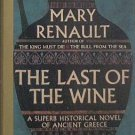 The Last Of The Wine Mary Renault 1964 Paperback