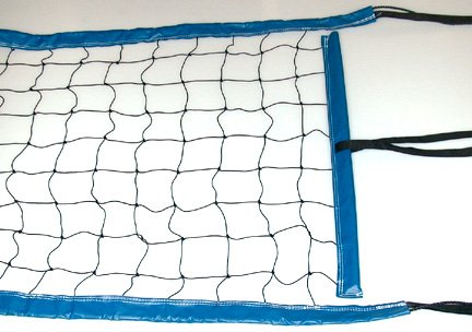 VOLLEYBALL PROFESSIONAL POWER NET with STEEL CABLE