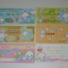 Kamio Awawa Chan mini bill style memos