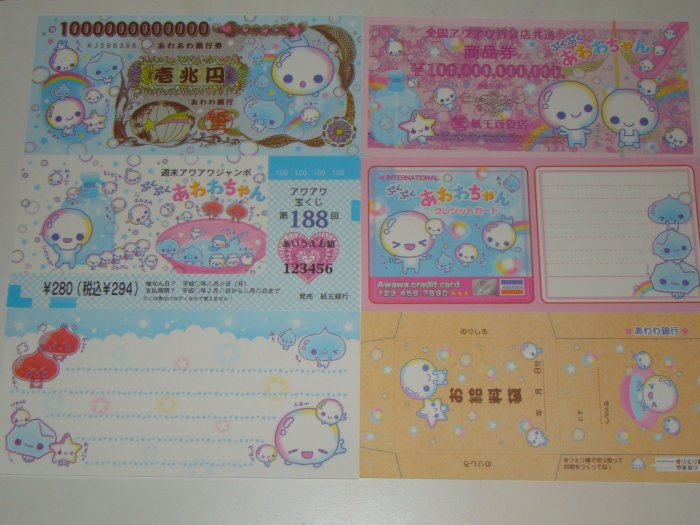 Kamio Awawa Chan large bill style sheets