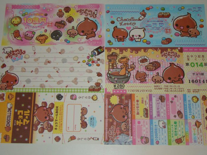 Q-lia Pudding bill style loose sheets
