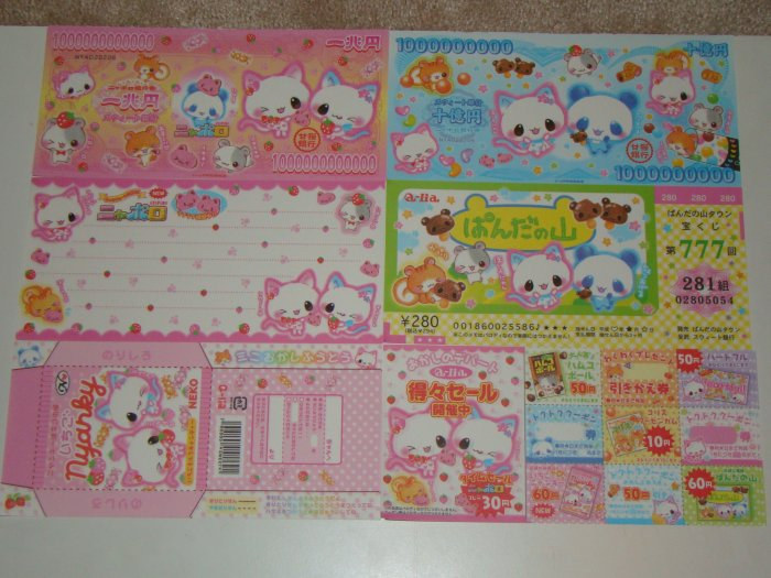 Q-lia Nyanky twins bill style loose sheets