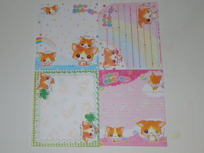 Kamio Angel Nyan Kitty memos