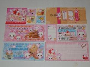 Kamio Sweet rabbits mini bill style loose sheets