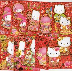 Sanrio Chinese New Year Kawaii Envelopes