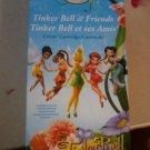 Tinkerbell Cricut Cartridge