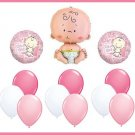 It's a Girl Baby Shower Balloon Set - party supplies