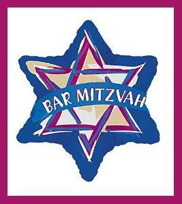 Bar Mitzvah Jewish Celebration balloon party supplies