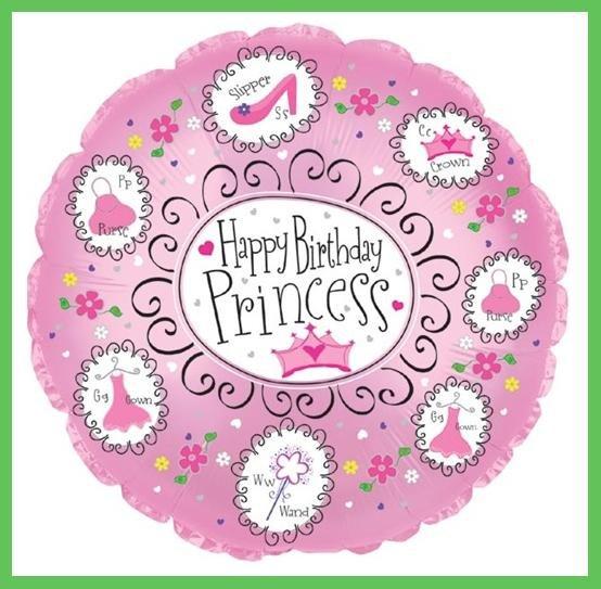 Princess Birthday Party Balloon - supplies/decorations