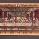 THE LAST SUPPER WINDOW Forest Lawn Memorial Park CA Unused Linen Postcard