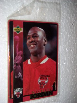 1996 Michael Jordan Upper Deck Metal Chicago Bulls Basketball Card No 5