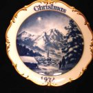 Dresden West Germany Limited Edition Xmas 1971 Plate