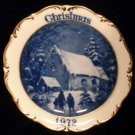 Dresden West Germany Limited Edition Xmas 1972 Plate