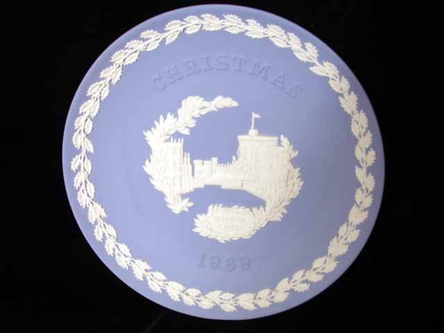 Wedgwood England Christmas 1969 Plate Windsor Castle