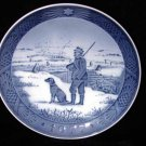 Royal Copenhagen Denmark 1977 Xmas Plate Immervad Bridge