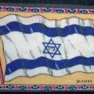 Zion 2,  Tobacco Flag