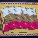 Large Bulgaria  Tobacco Flag