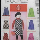McCall's M4571 Sewing Pattern Toddlers/Childrens Jumpers