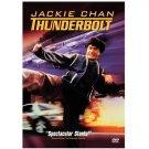 Jackie Chan THUNDERBOLT (DVD)