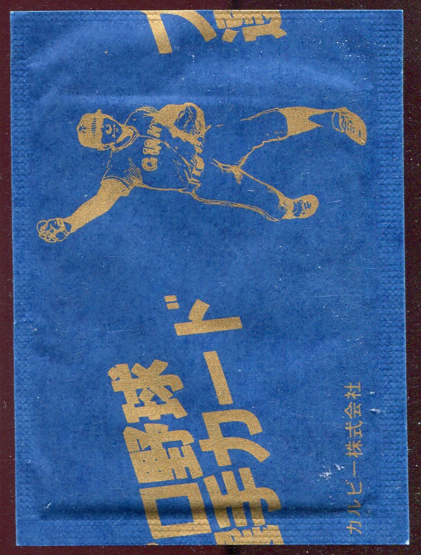 Early 1980's Calbee Baseball (Exact year unknown) Japanese Wax Pack