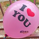 12 inch balloon birthday party -Wedding-free shipping 500 pcs/lot