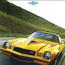 "1978 Camaro Z/28 Brochure Ad Digitized & Re-mastered Poster Print 18"" x 24'"