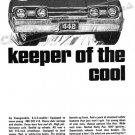 "1967 Oldsmobile 442 Ad Digitized & Re-mastered Poster Print ""Keeper of the Cool"" 18"" x 24"""