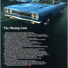 "1968 Plymouth Road Runner Ad Digitized and Re-mastered Poster Print ""The Missing Link"" 18"" x 24"""