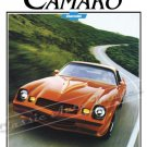 "1980 Chevrolet Camaro Z/28 Brochure Ad Digitized & Re-mastered Poster Print 24"" x 32"""