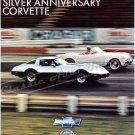 "1978 Chevrolet Corvette Stingray Ad Digitized & Re-mastered Print ""Silver Anniversary"" 24"" x 32"""
